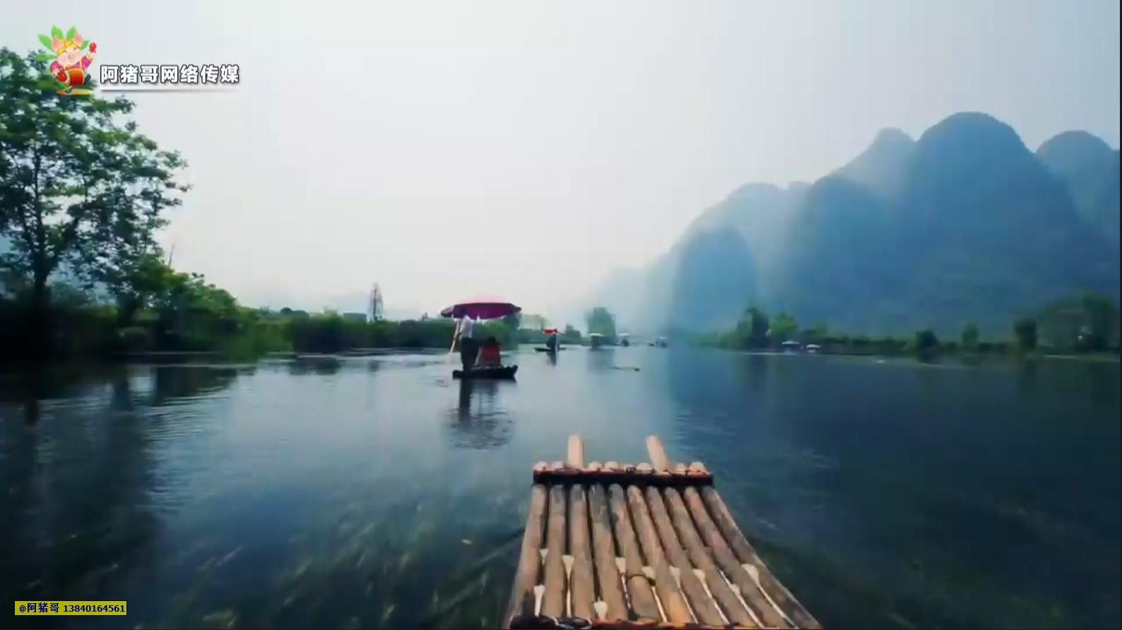 阿猪哥网络传媒:在制作X企业官网视频广告宣